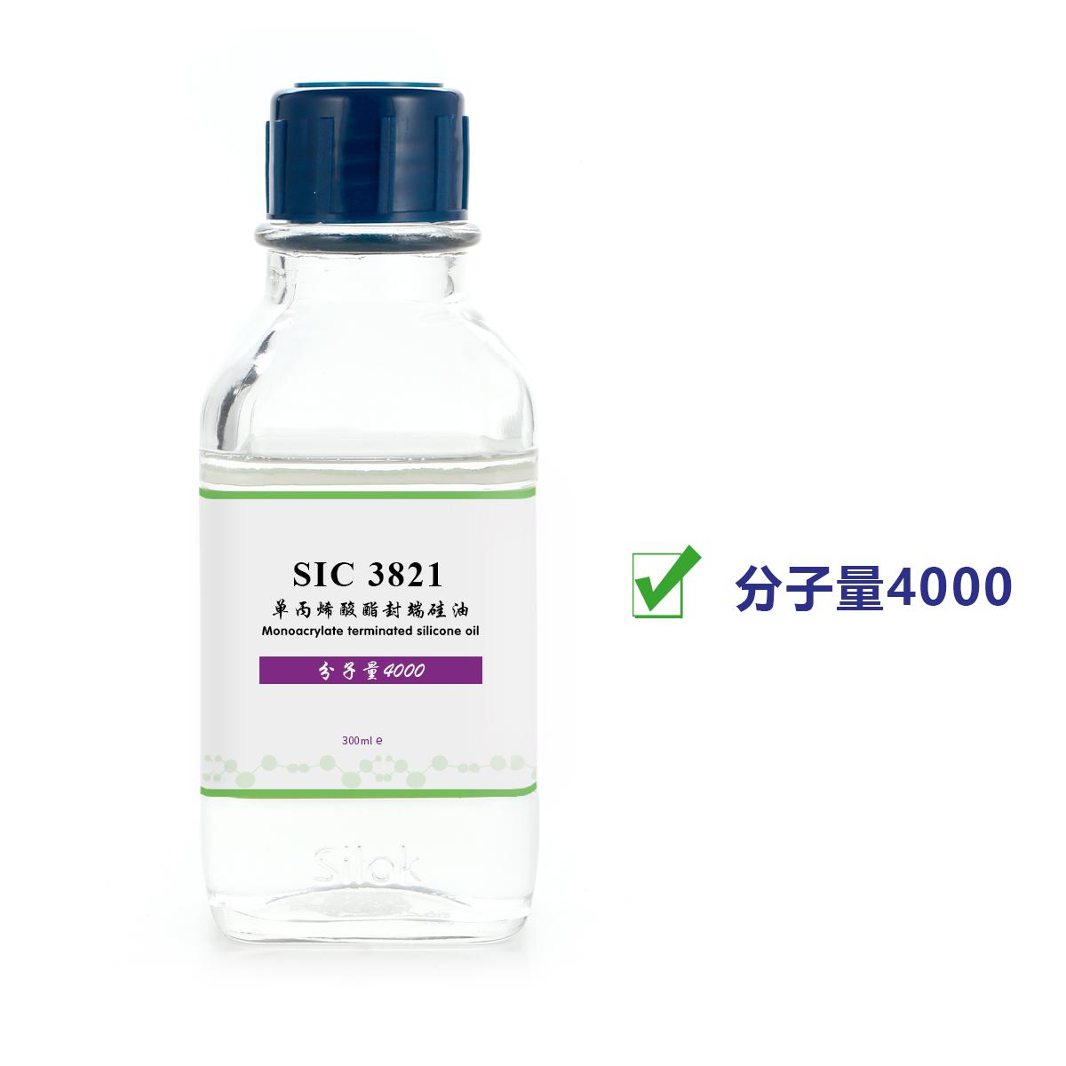 单丙烯酸酯封端硅油