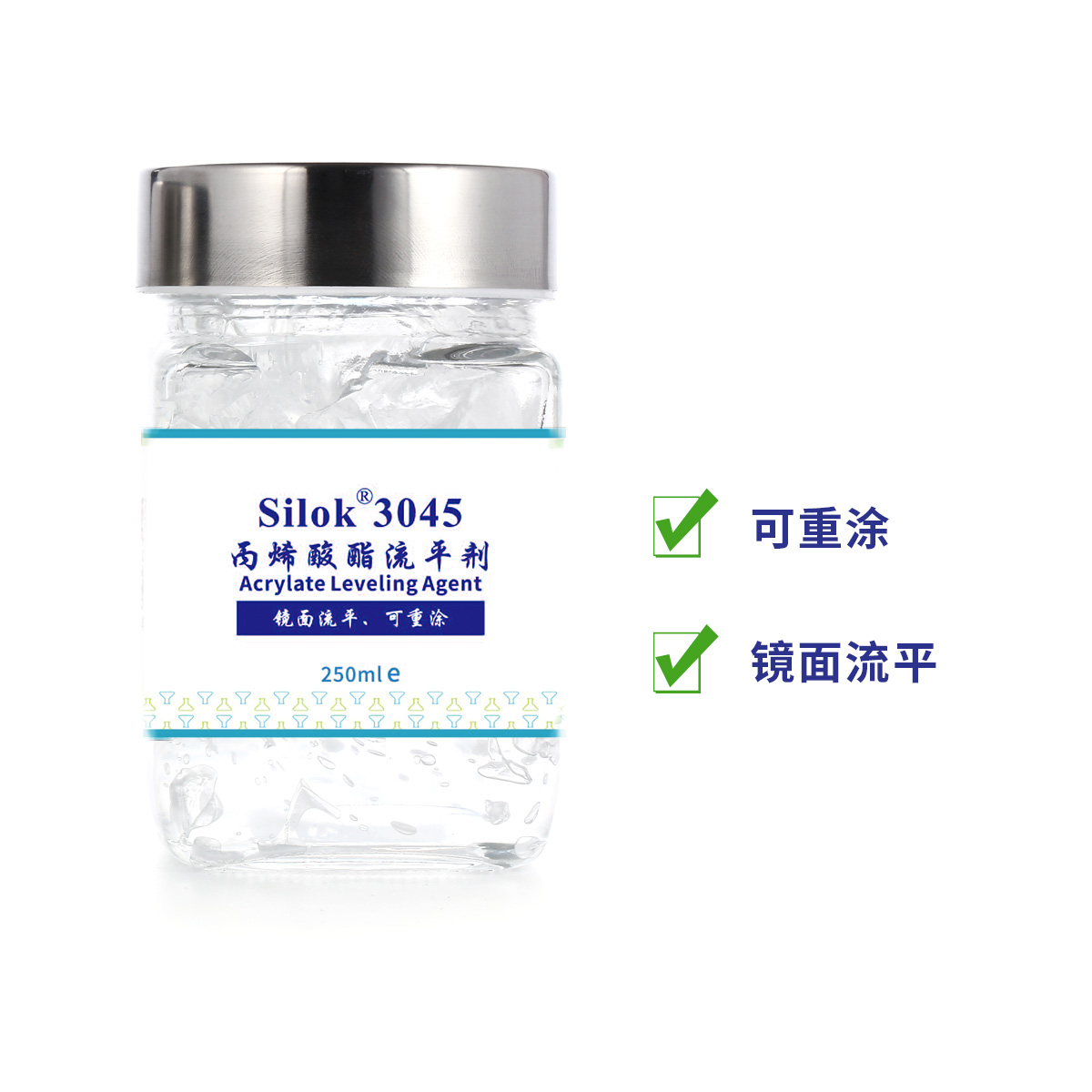 丙烯酸酯流平剂