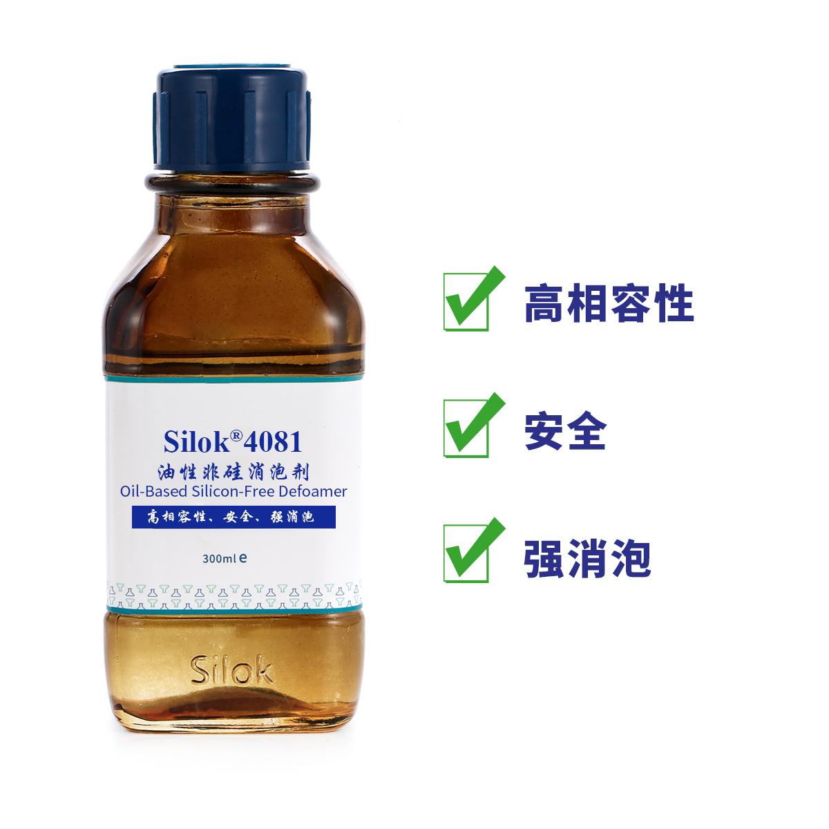 油性非硅消泡剂