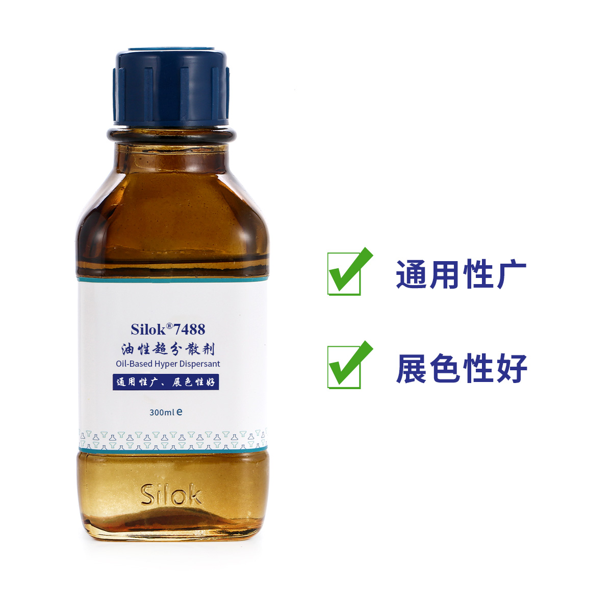 油性超分散剂