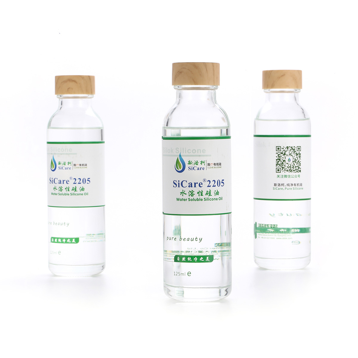 Water-Soluble Silicone Oil