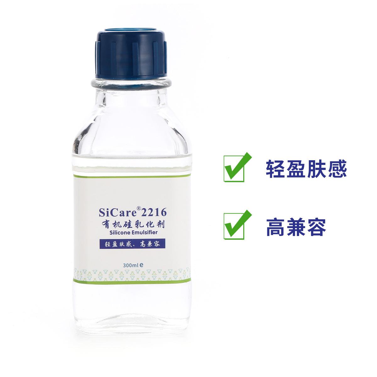 硅油包水乳化剂