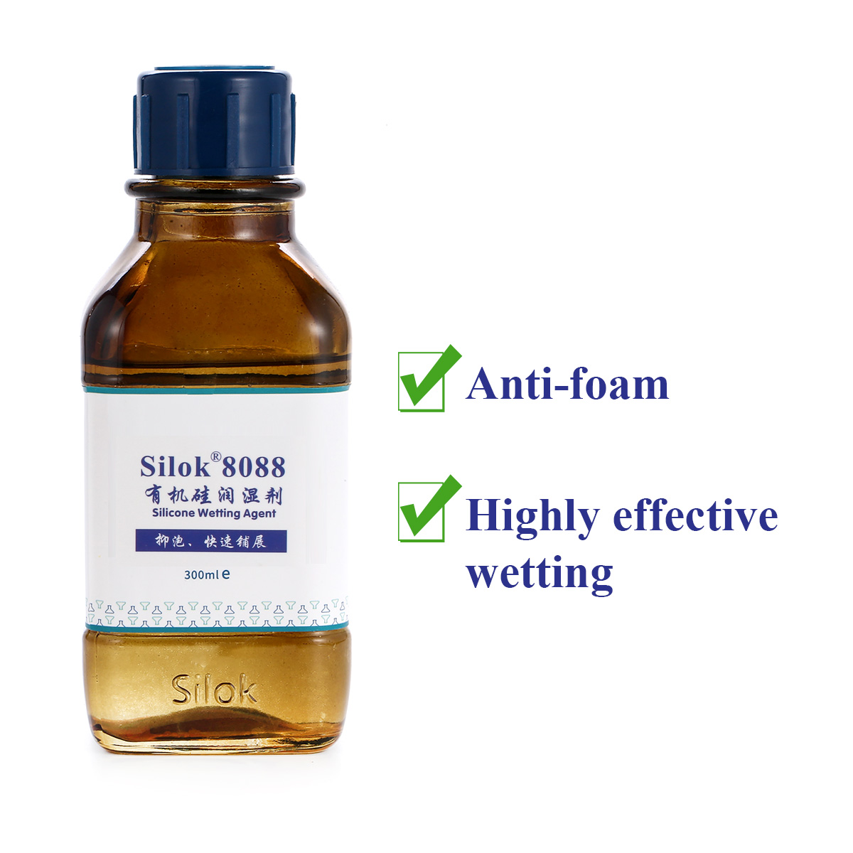 Silicone Wetting Agent